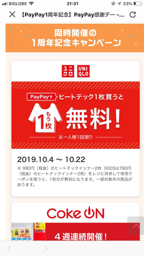 f:id:kazupu-san:20190930222304p:image