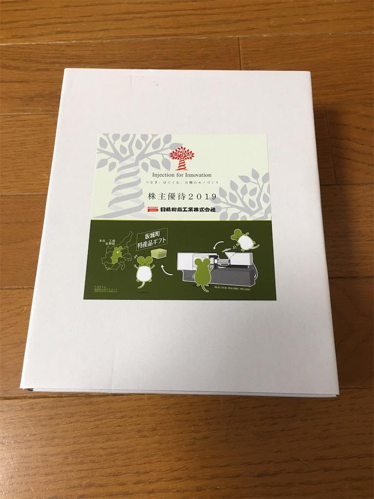 f:id:kazupu-san:20191005132915j:image