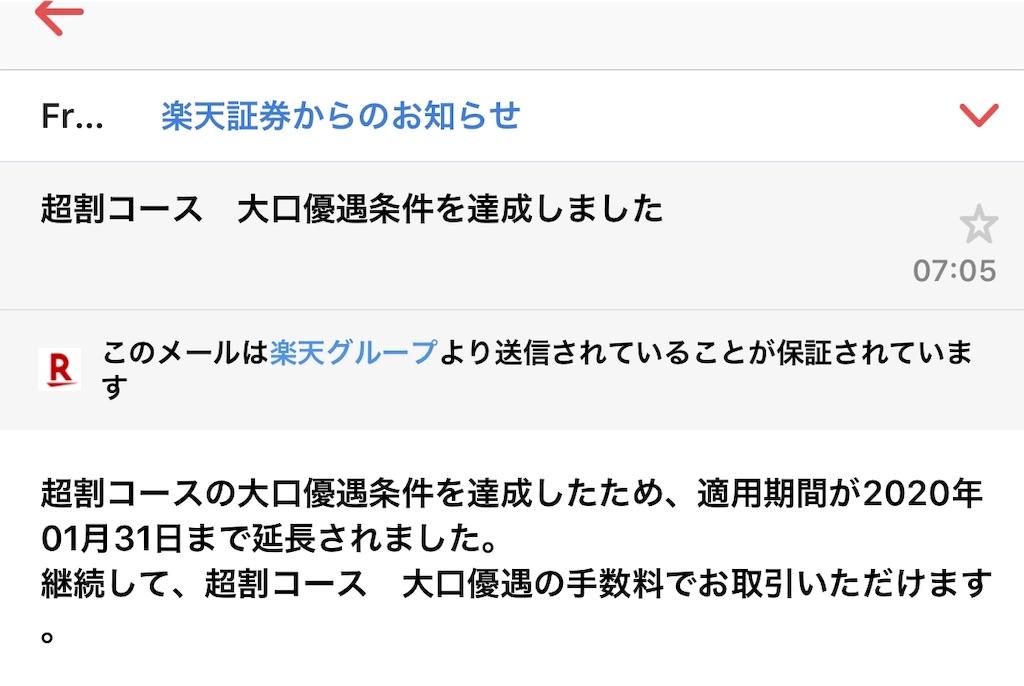 f:id:kazupu-san:20191011201608j:image