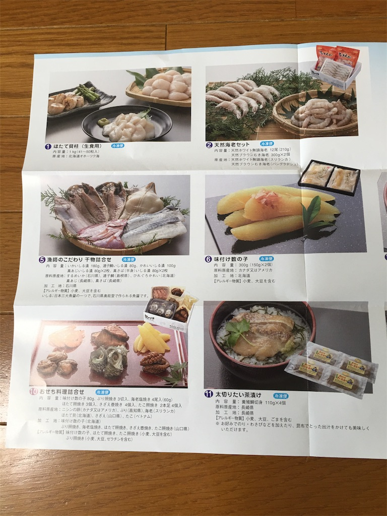 f:id:kazupu-san:20191026234642j:image