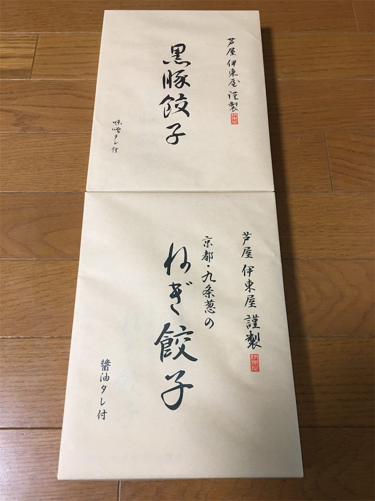 f:id:kazupu-san:20191030220034j:image