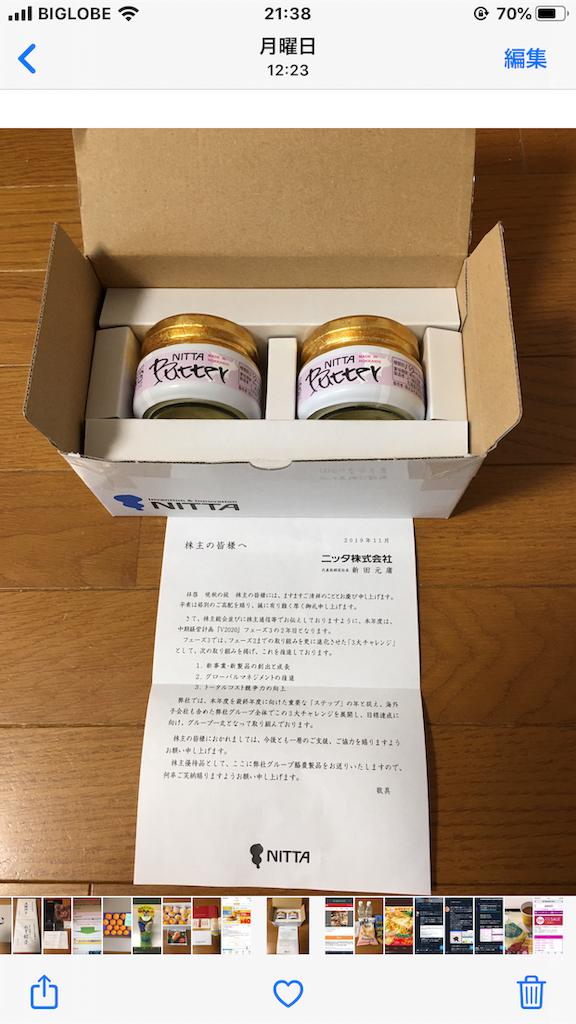 f:id:kazupu-san:20191106213928p:image