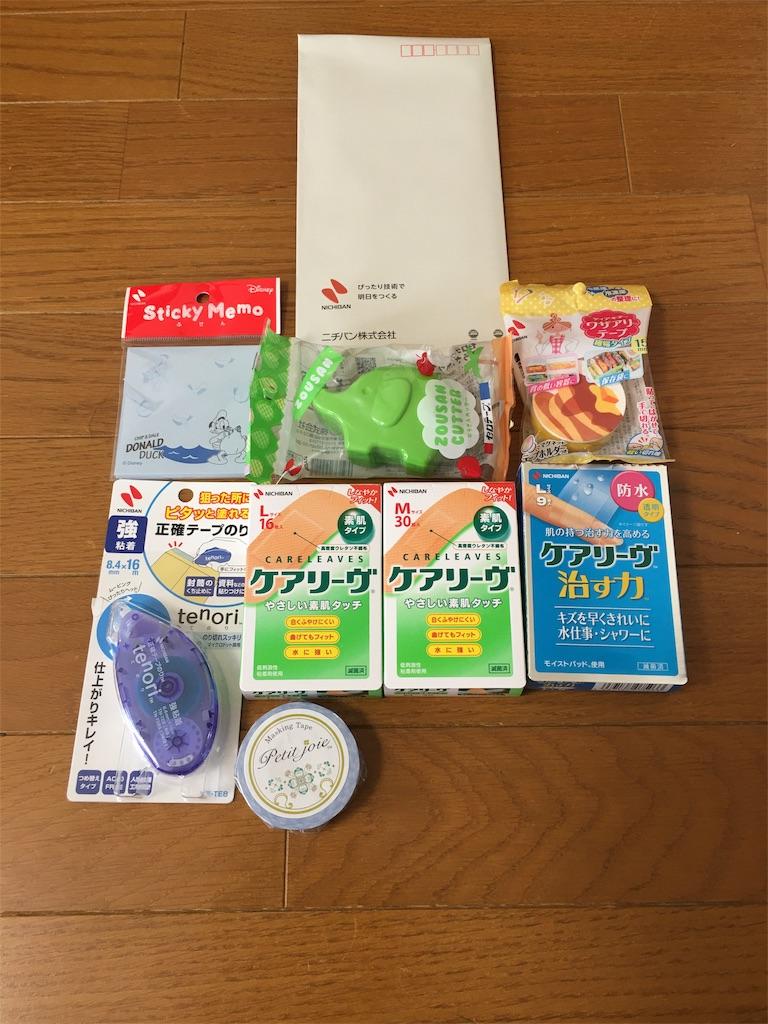 f:id:kazupu-san:20191109145535j:image