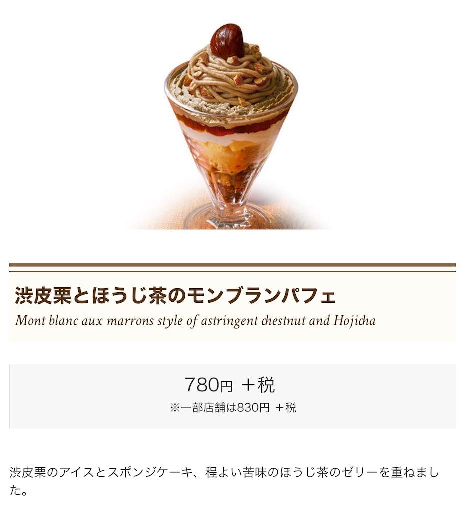 f:id:kazupu-san:20191110212626j:image