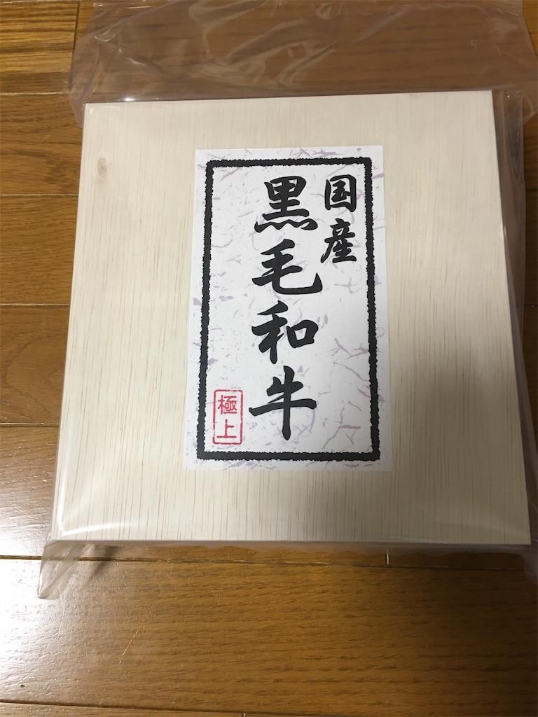 f:id:kazupu-san:20191230193332j:image