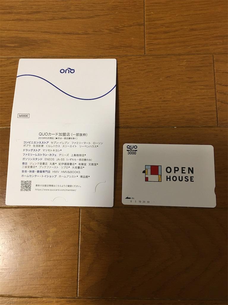 f:id:kazupu-san:20200104201212j:image