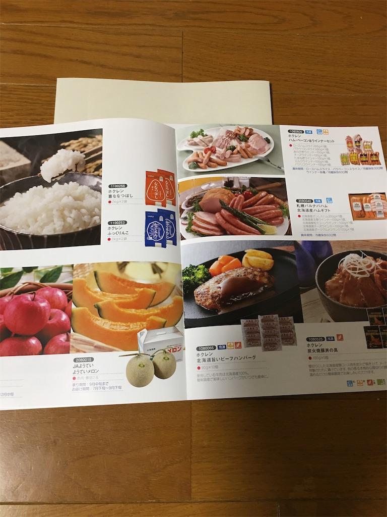 f:id:kazupu-san:20200108202302j:image