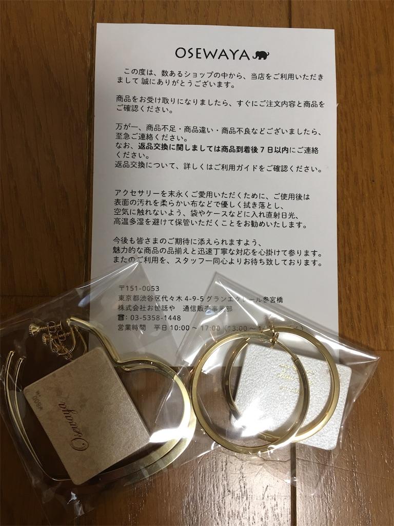 f:id:kazupu-san:20200111225052j:image