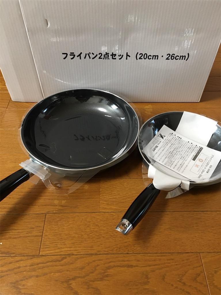 f:id:kazupu-san:20200112235719j:image