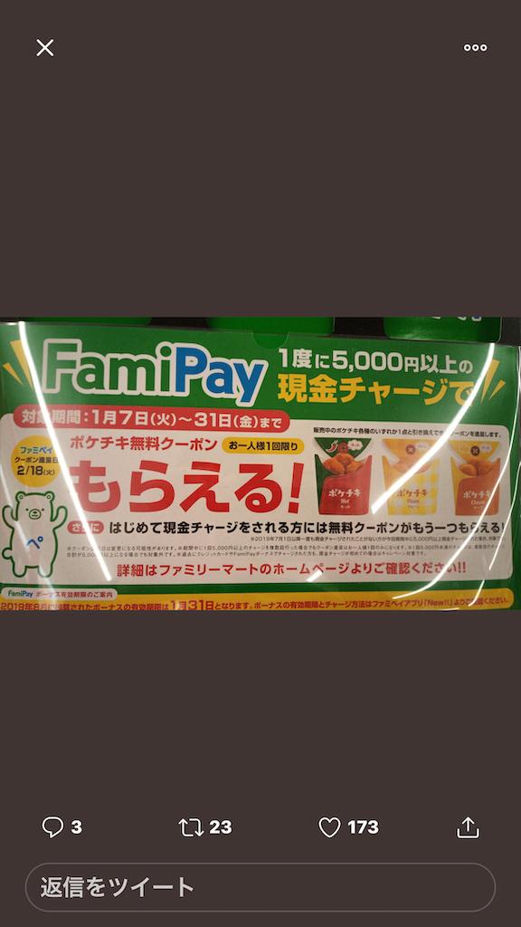 f:id:kazupu-san:20200122213906p:image