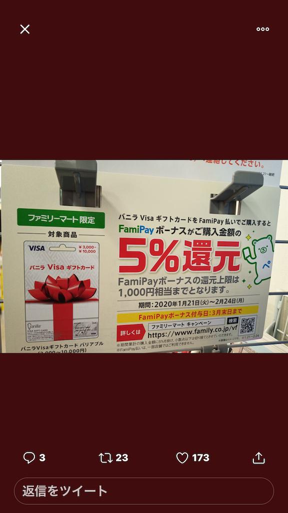 f:id:kazupu-san:20200122213910p:image