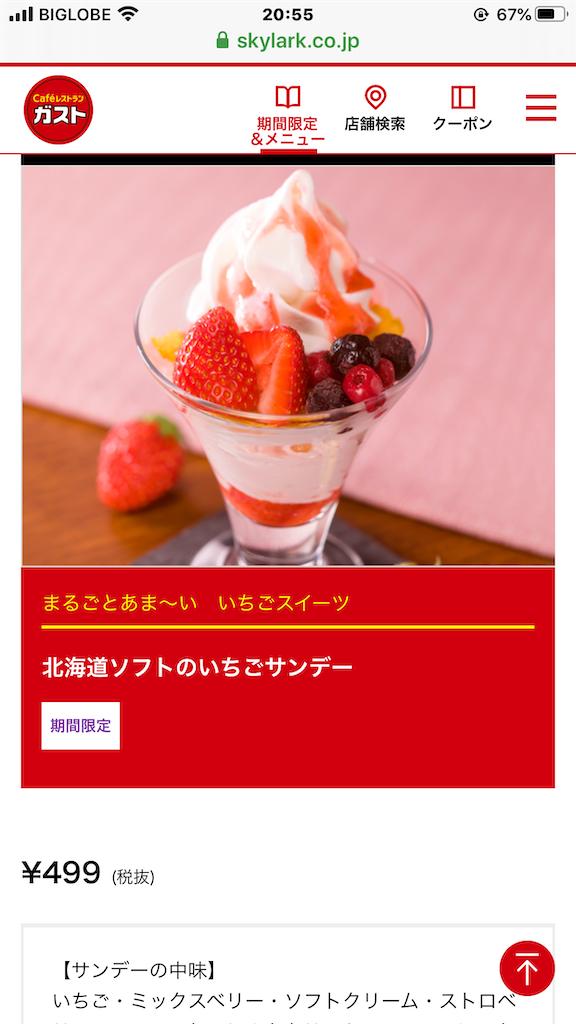 f:id:kazupu-san:20200202205712p:image