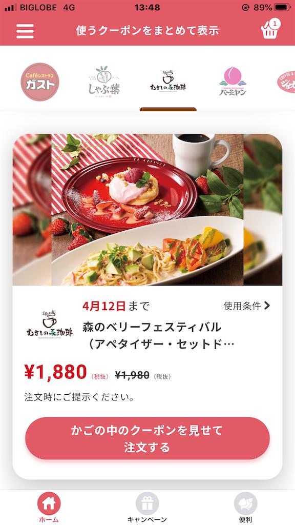 f:id:kazupu-san:20200211182436p:image
