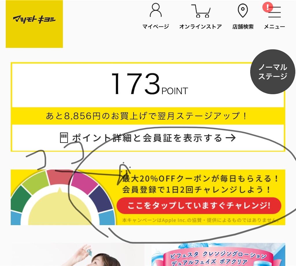 f:id:kazupu-san:20200302212515j:image