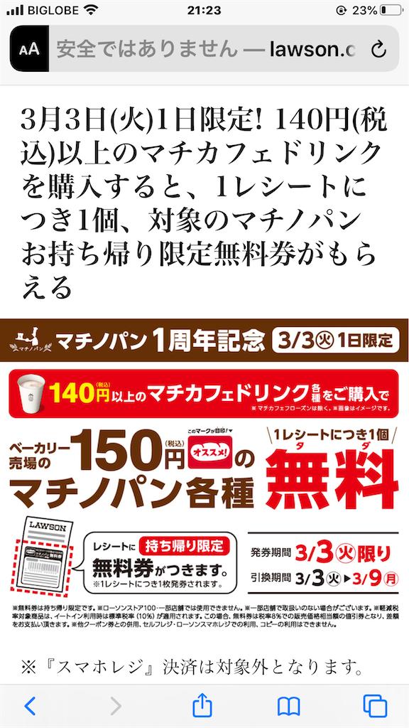 f:id:kazupu-san:20200302213234p:image