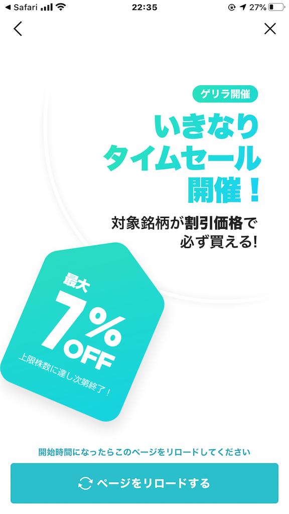 f:id:kazupu-san:20200304224104p:image