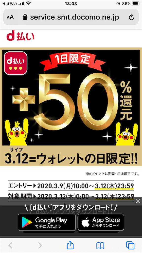 f:id:kazupu-san:20200309215148p:image