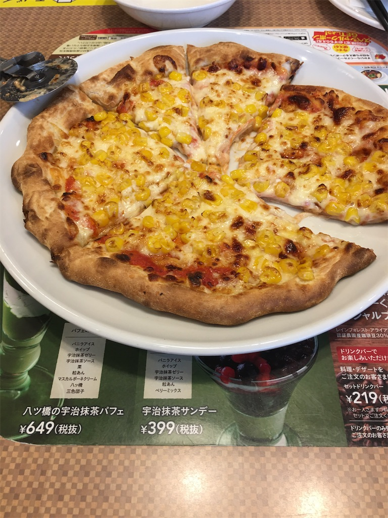 f:id:kazupu-san:20200316211153j:image
