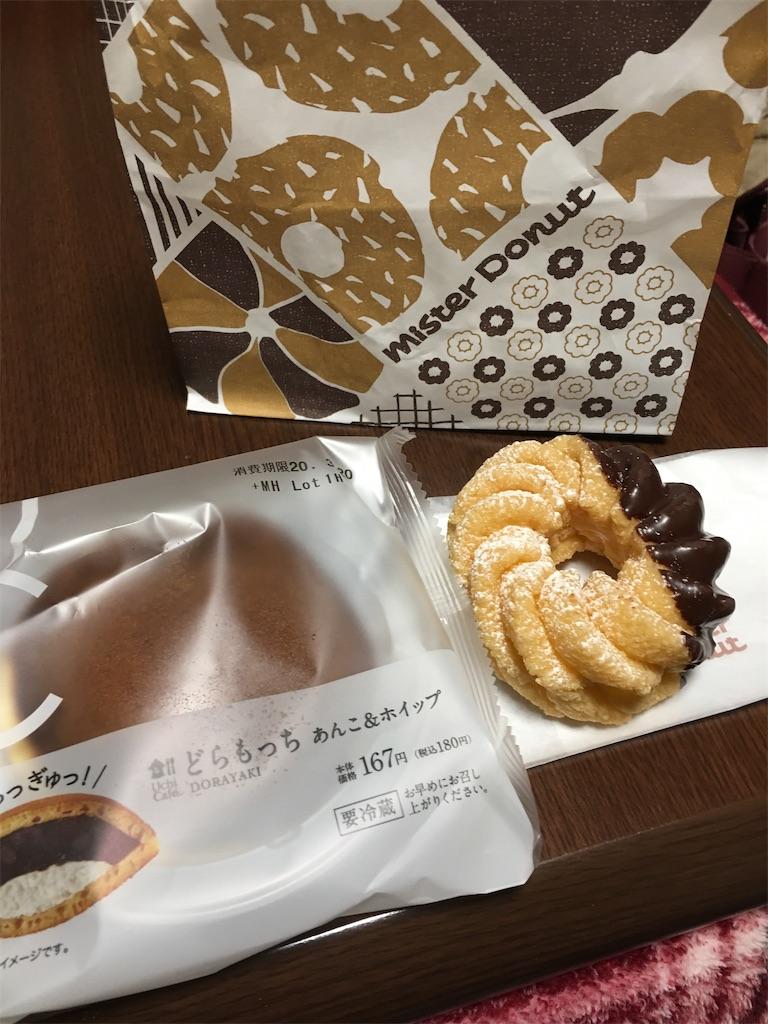 f:id:kazupu-san:20200317230349j:image