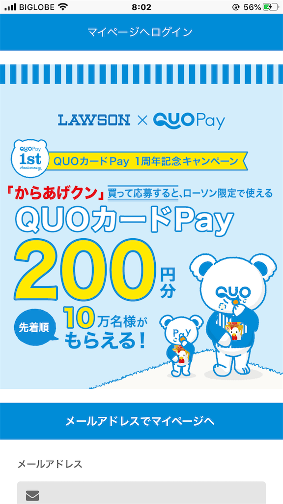 f:id:kazupu-san:20200325071701p:image