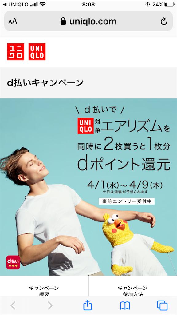 f:id:kazupu-san:20200403224751p:image