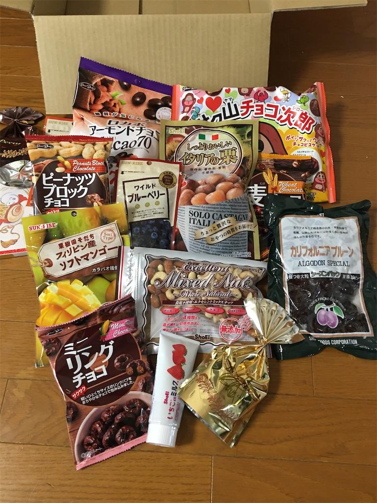 f:id:kazupu-san:20200408100236j:image