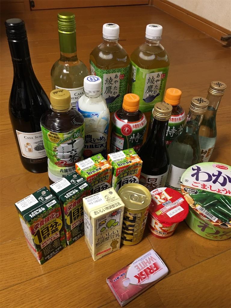 f:id:kazupu-san:20200416191912j:image