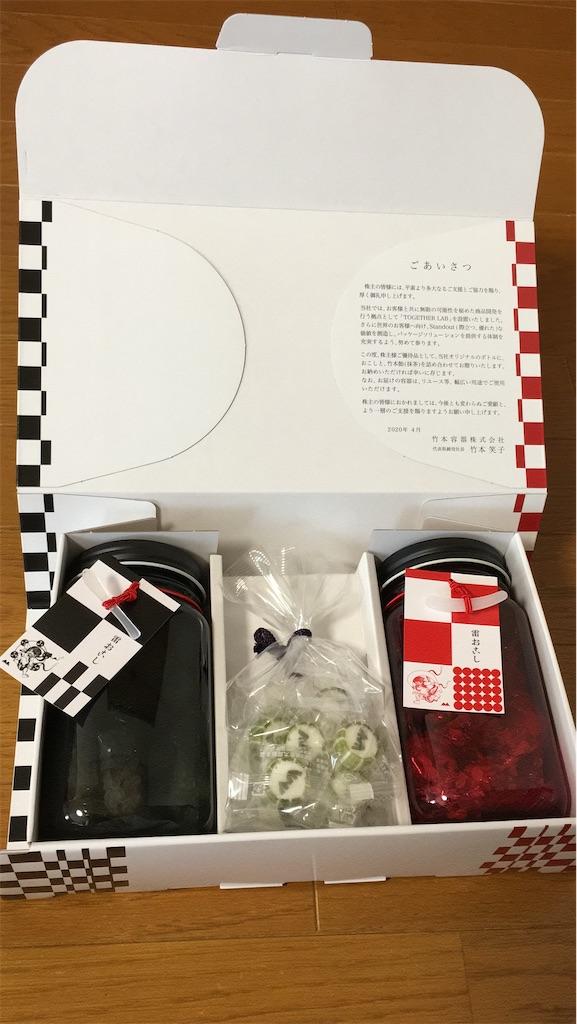 f:id:kazupu-san:20200418123552j:image