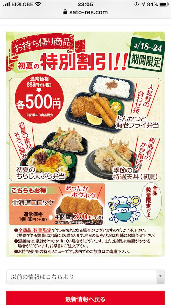 f:id:kazupu-san:20200422233950p:image