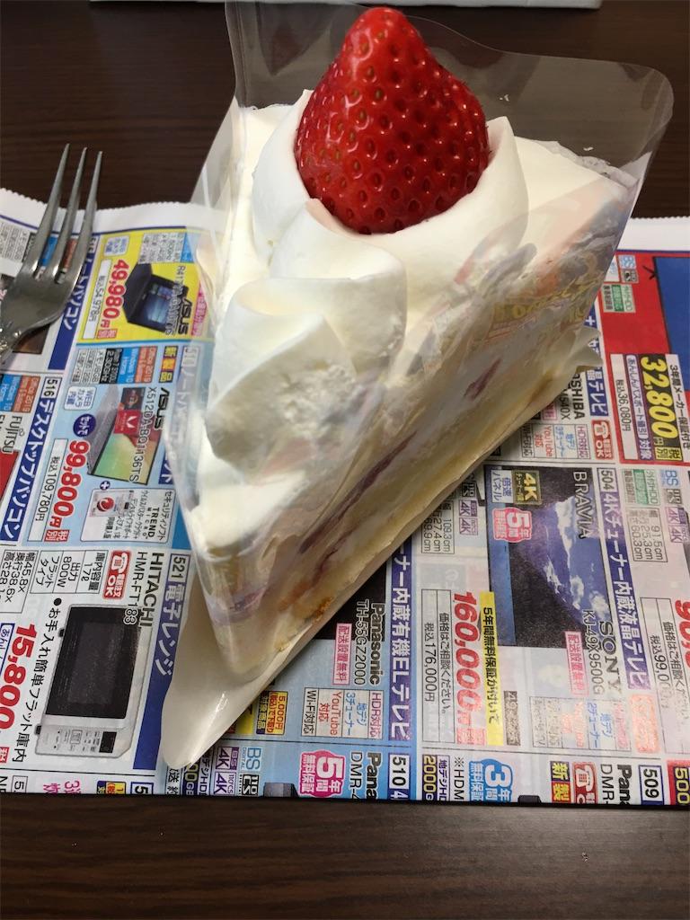 f:id:kazupu-san:20200426183315j:image