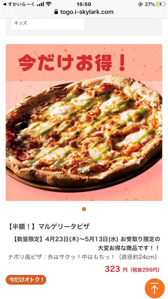 f:id:kazupu-san:20200506155042p:image