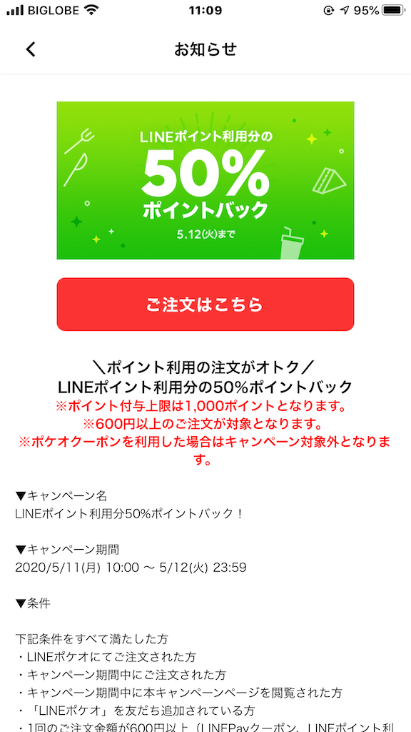 f:id:kazupu-san:20200511205348p:image