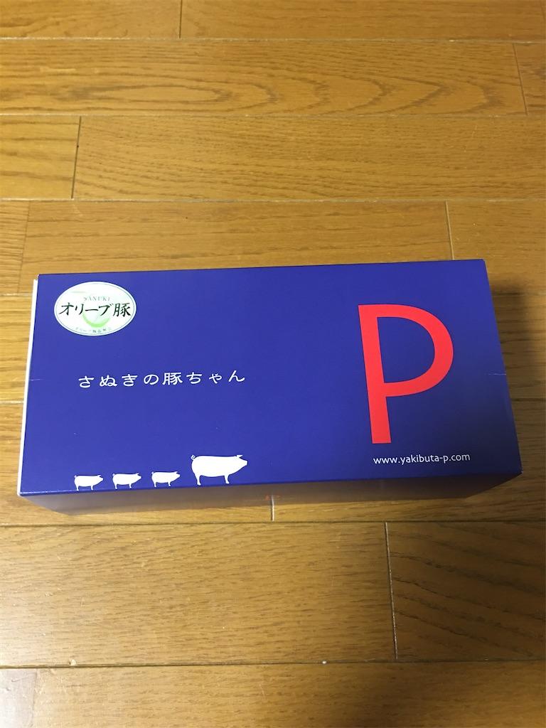 f:id:kazupu-san:20200512205203j:image