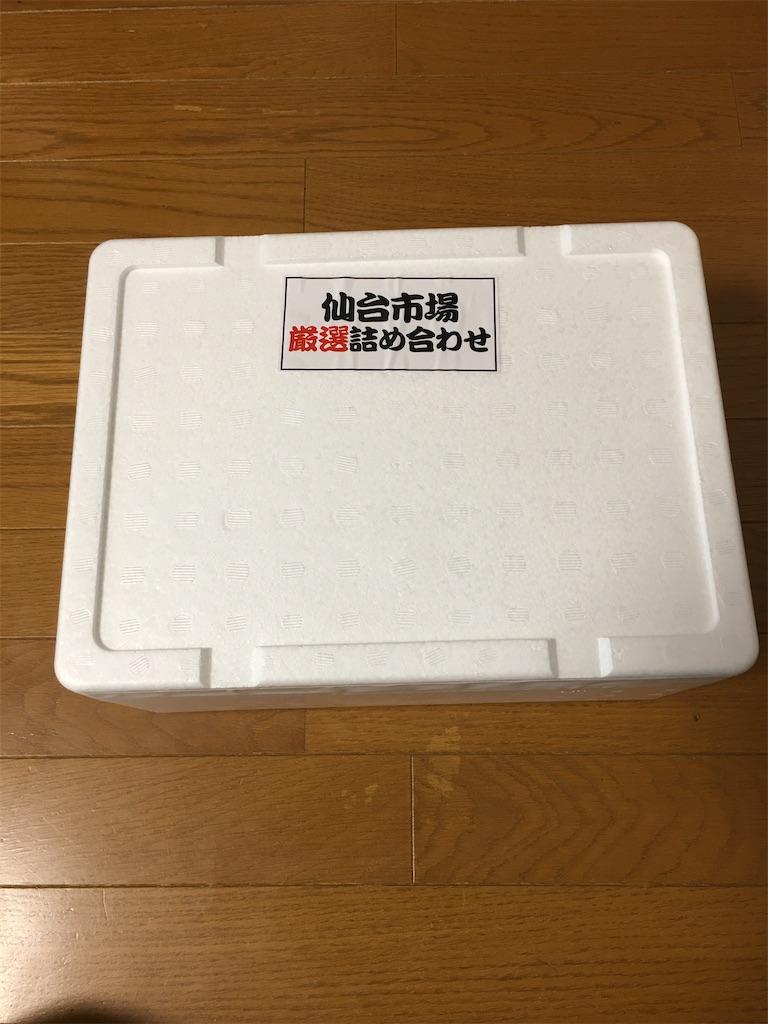 f:id:kazupu-san:20200519212307j:image