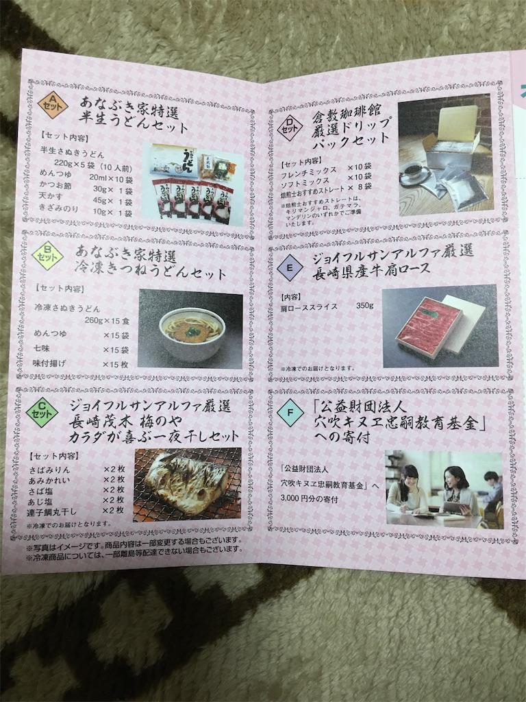 f:id:kazupu-san:20200528191250j:image