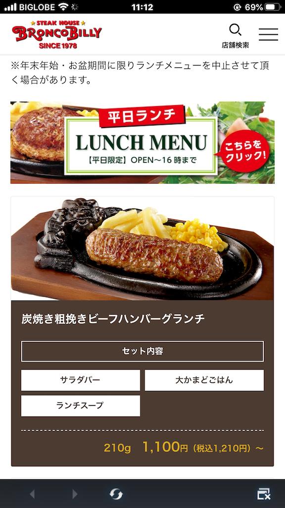 f:id:kazupu-san:20200607112902p:image