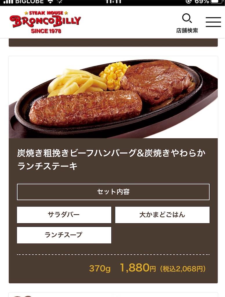 f:id:kazupu-san:20200607114554j:image
