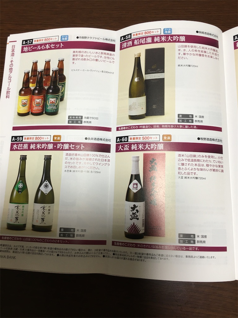 f:id:kazupu-san:20200612193046j:image