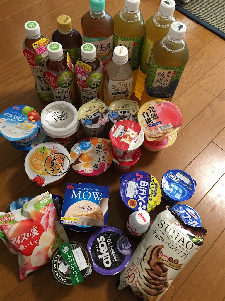f:id:kazupu-san:20200618181830j:image