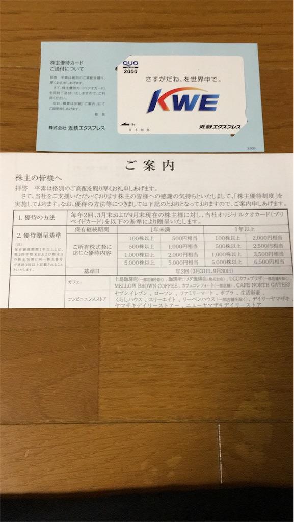 f:id:kazupu-san:20200630225300j:image