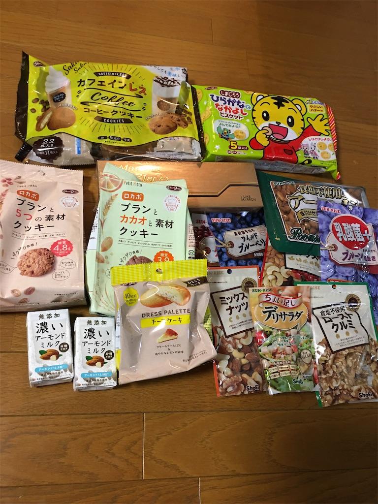 f:id:kazupu-san:20200706200219j:image
