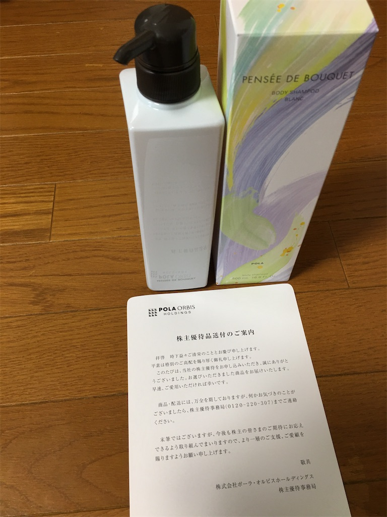 f:id:kazupu-san:20200709183219j:image