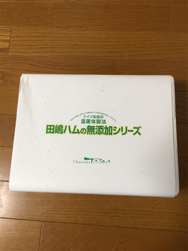f:id:kazupu-san:20200721204931j:image