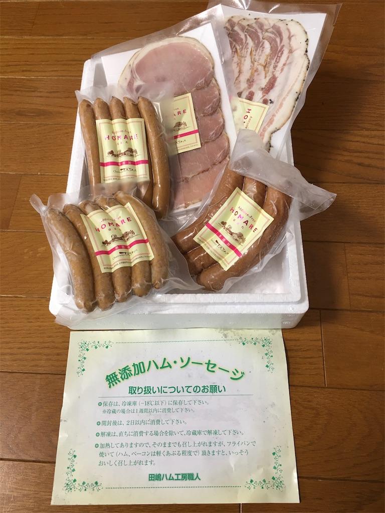 f:id:kazupu-san:20200721215522j:image