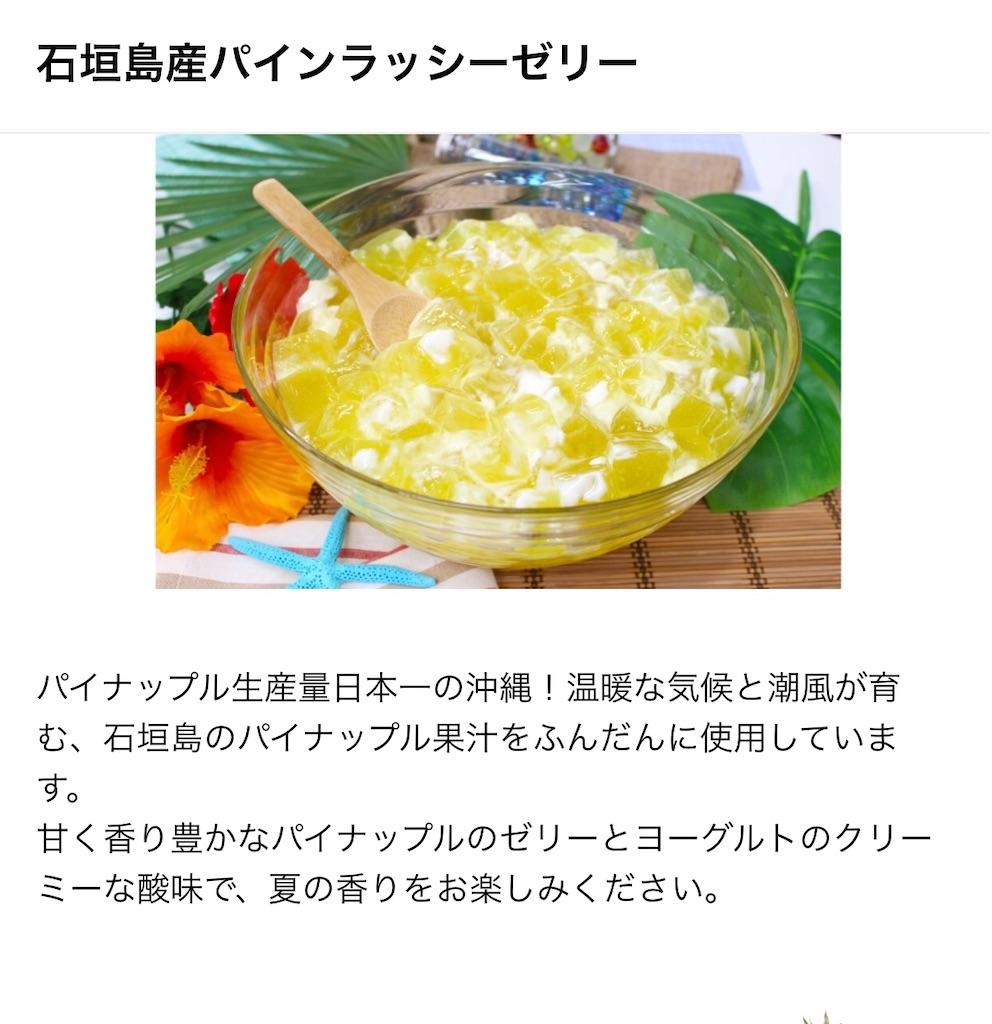 f:id:kazupu-san:20200724113653j:image