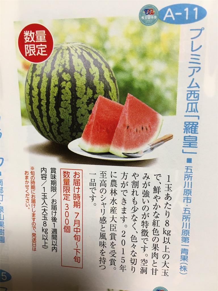 f:id:kazupu-san:20200808182440j:image