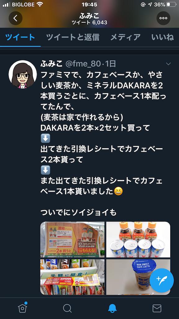 f:id:kazupu-san:20200829194800p:image