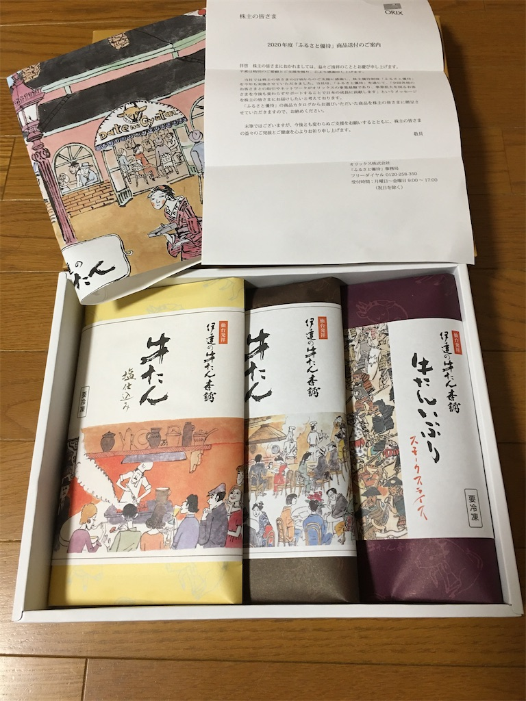 f:id:kazupu-san:20200903174805j:image