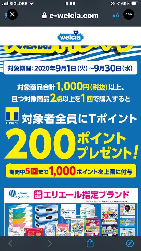 f:id:kazupu-san:20200921210335p:image