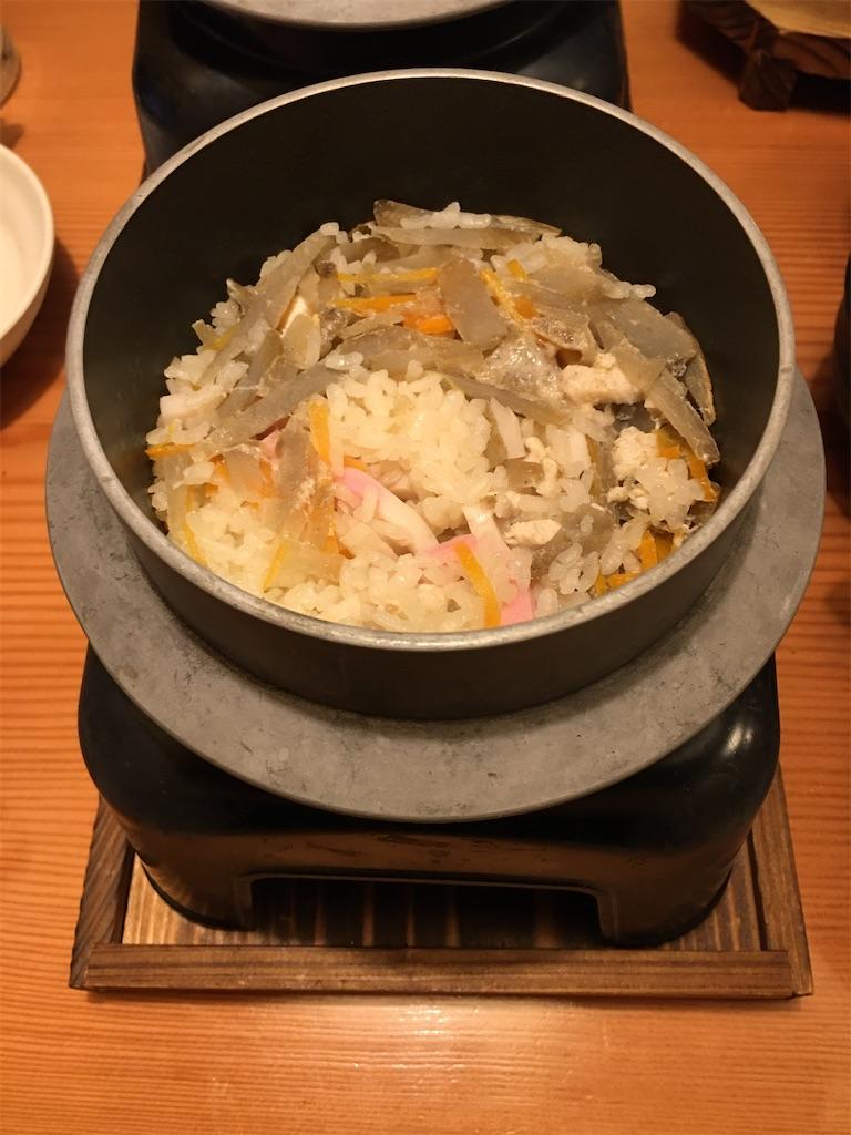 f:id:kazupu-san:20201020161550j:image